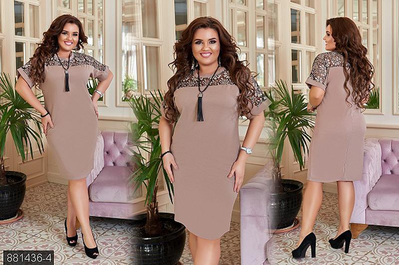 Красивое платье лето с украшением,большой размер