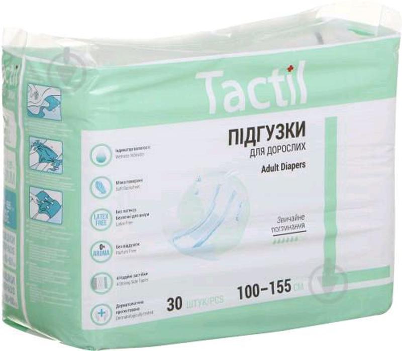 Подгузники для взрослых S M L підгузки дорослі памперсы