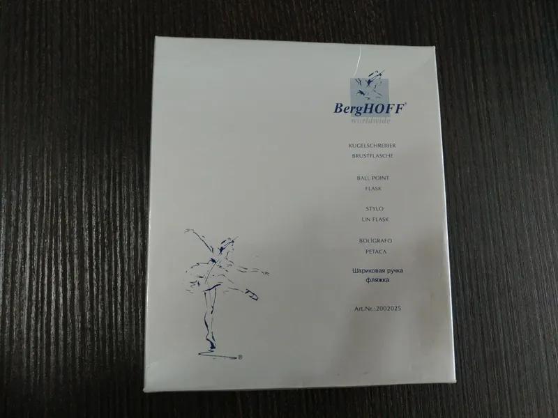 Подарочный набор BergHOFF с ручкой и флягой 2002025 - Фото 7