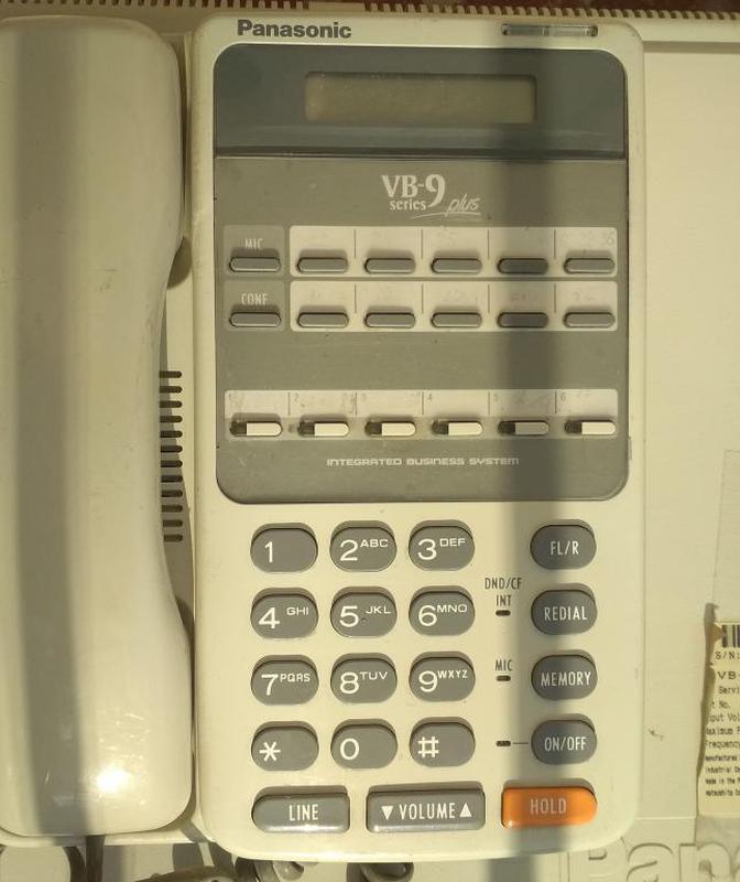 Мини АТС Panasonic VB-9250XQ + системный телефон - Фото 2