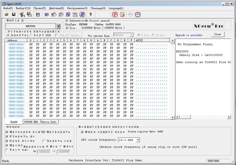 USB Программатор XGecu (MiniPro) TL866II Plus +адаптеры - Фото 9