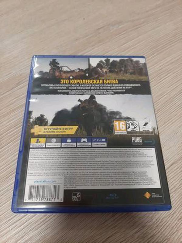 Продам игру диск Playerunknown's Battlegrounds PUBG ps4 - Фото 3