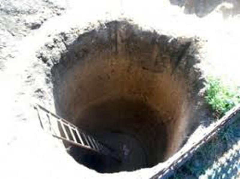 Сливная яма.