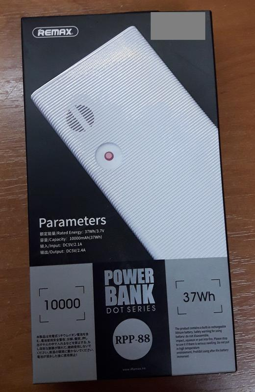Портативная батарея (Power Bank) 10000mAh - Фото 3