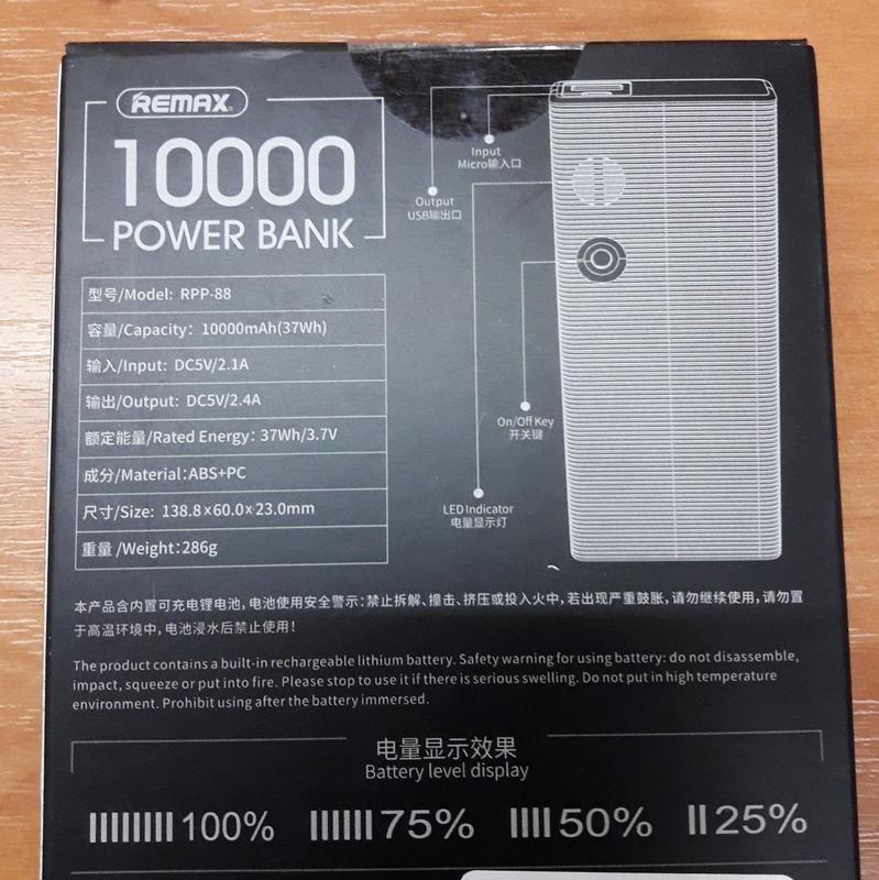 Портативная батарея (Power Bank) 10000mAh - Фото 4