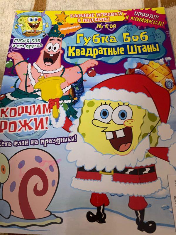Журналы Губка Боб