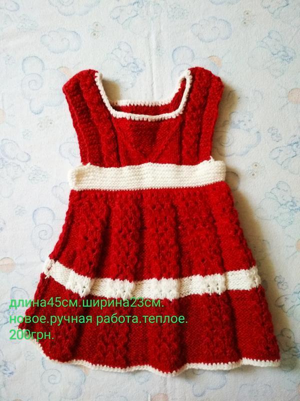 Платье супер красивое вязаное новое