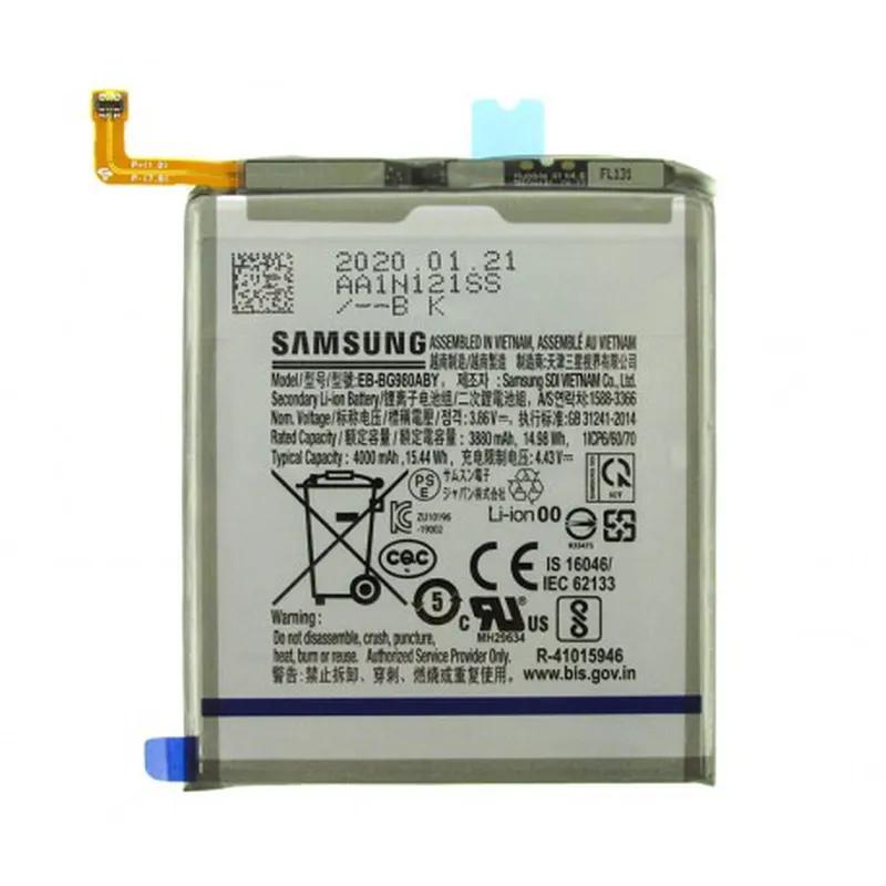 Аккумулятор EB-BG980ABY для Samsung SM-G980 Galaxy S20 оригинал