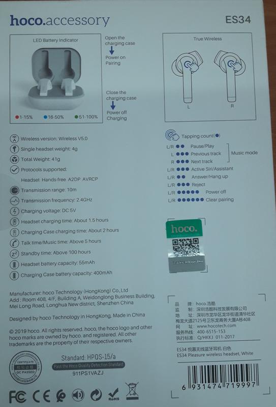 Беспроводные Bluetooth наушники - Фото 7