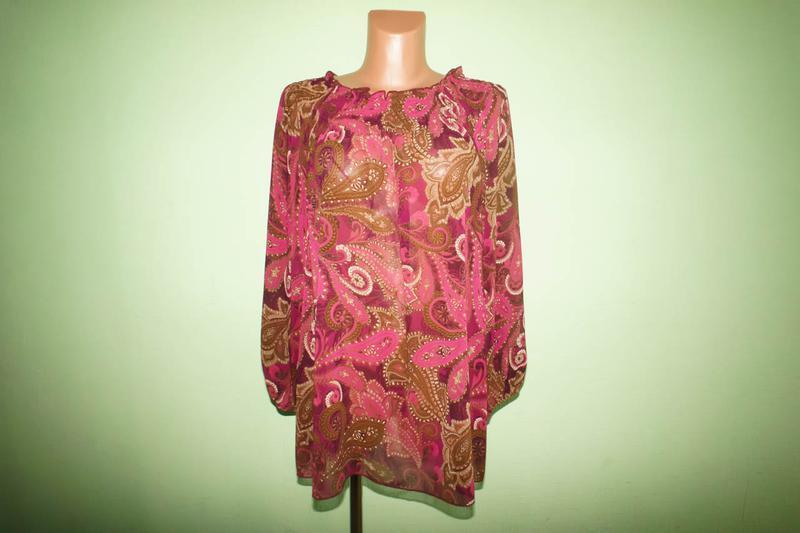 Блузка блуза next , р. 48-50.