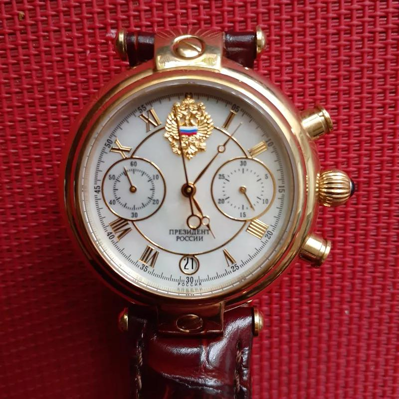 Часы россии президента продам от часы москве продать