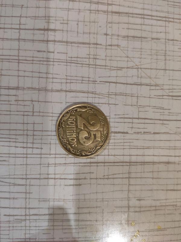 Монета 25 копійок 1992