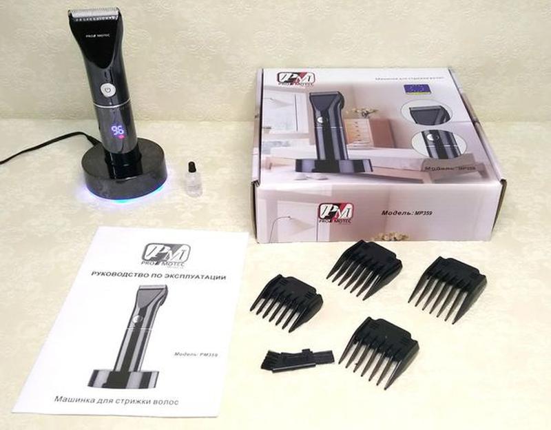 Машинка-триммер для стрижки волос,аккумуляторная,профессиональ...