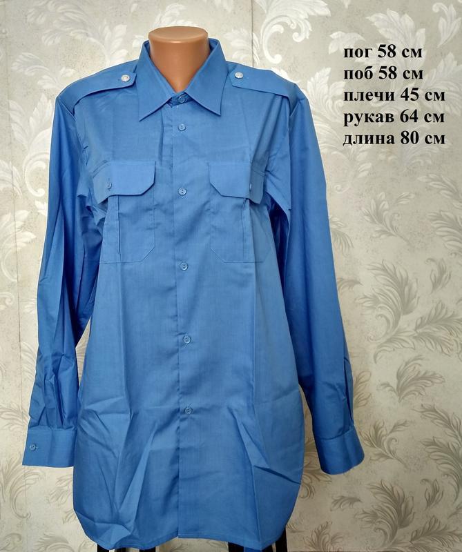 Р 48-50 форменная милицейская синяя рубашка с длинным рукавом ...