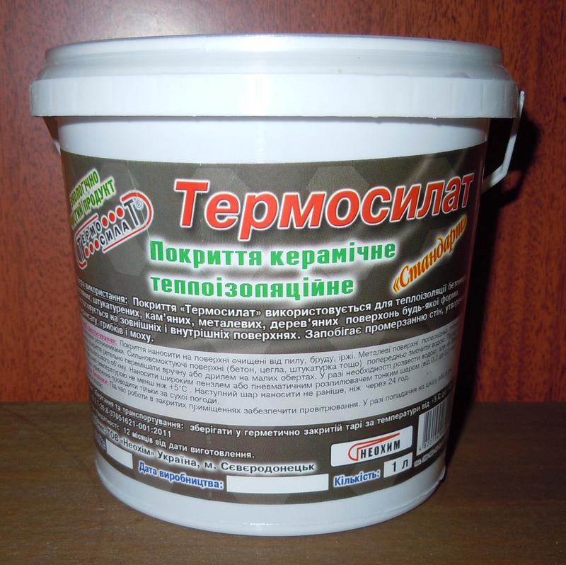 Термосилат от производителя - Фото 3