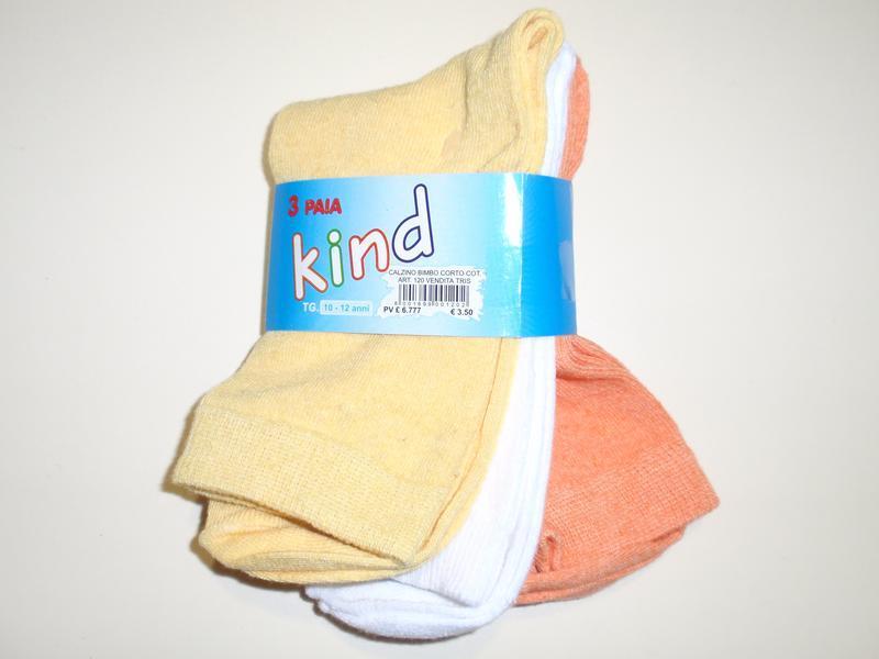 Набор 3 пары - носки детские для мальчика девочки gladys европ...