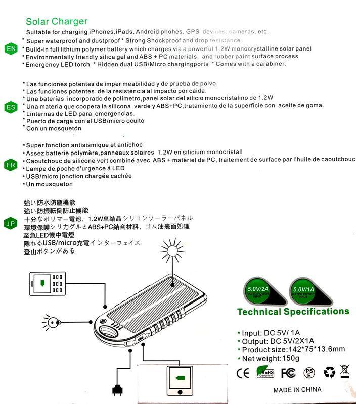 Power Bank Solar 20000 mAh покер банк солнечный аккумулятор - Фото 5