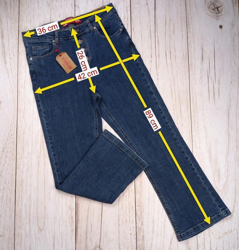 Jennyfer женские зауженные джинсы джинси скинни натуральный джинс - Фото 3