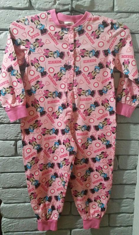 Пижама для модницы