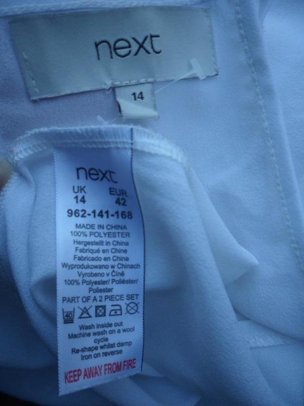 Белая майка на тонких бретелях топ блуза next 12 14 открытые п... - Фото 3