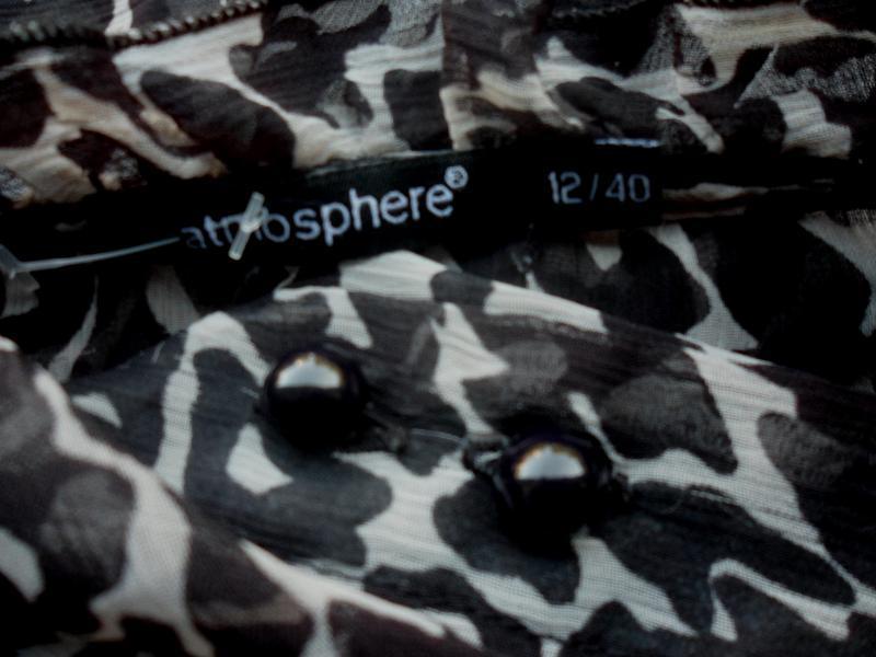 Нарядная блуза в принт леопард atmosphere с воланами без рукав... - Фото 3