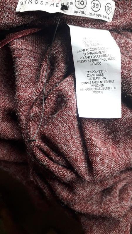 Женское atmosphere теплое вязаное платье туника oversize с рук... - Фото 3