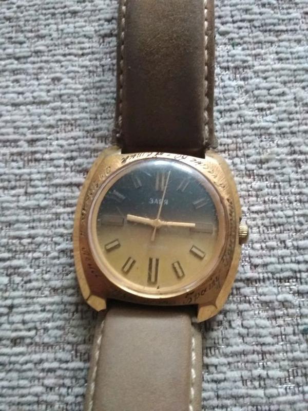 Продать часы заря часов оценка стоимости швейцарских