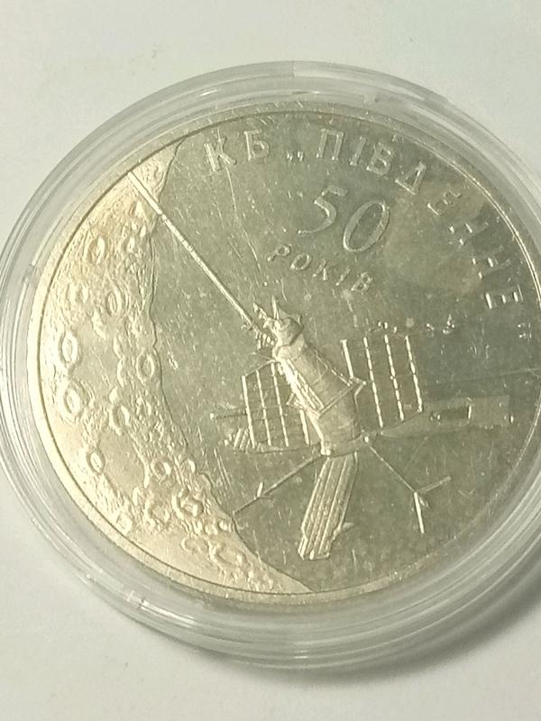 5 грн 2004