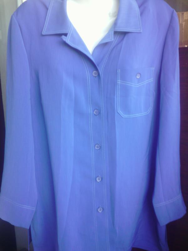 Красивая, синяя, длинная рубашка блуза,  размера плюс сайз