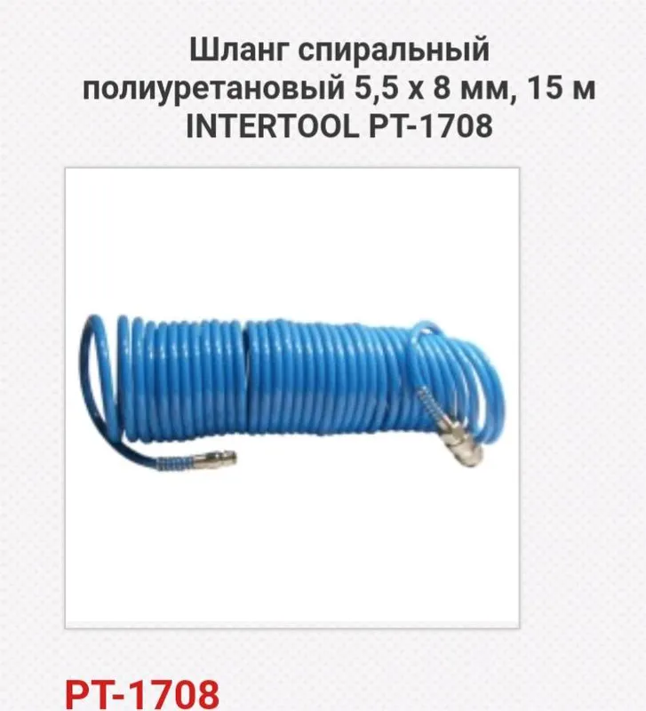Шлаг для компрессоров