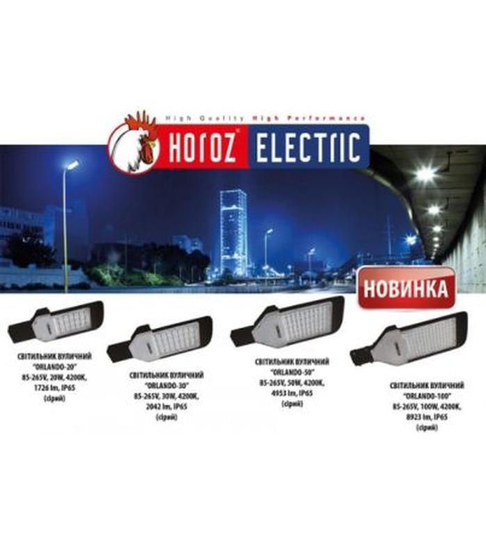 LED Светильник уличный 100w50w30w20w светодиодный консольный H... - Фото 5