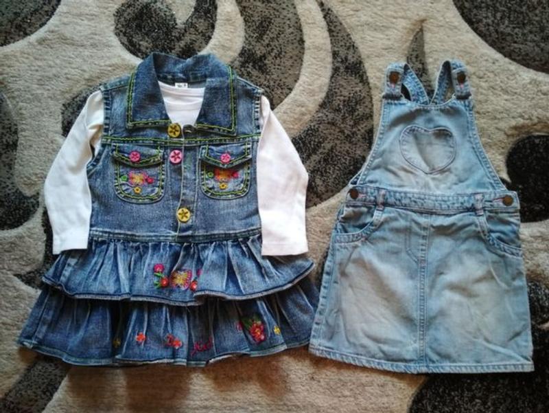 Пакет одягу george lupilu,пакет одежды для девочки,джинси,футб...