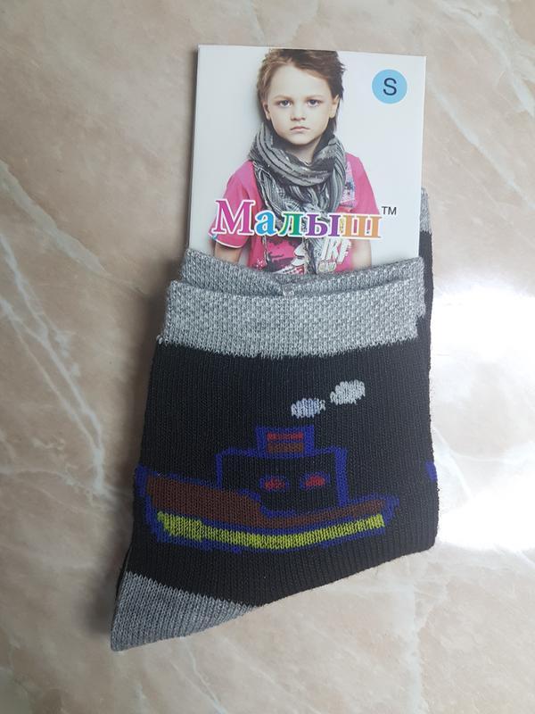 Хлопковые носочки для мальчика хорошее качество 26-31