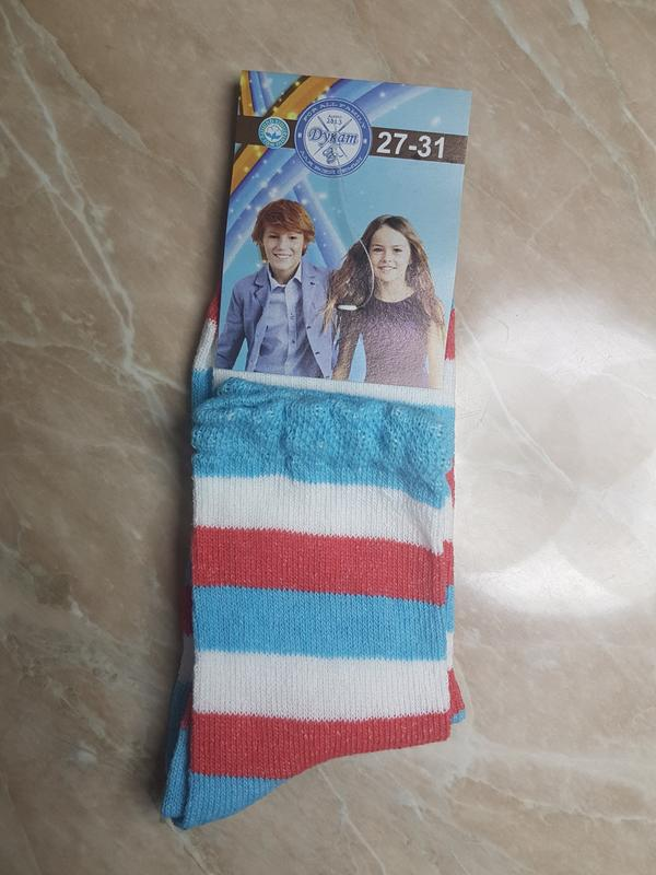 Подростковые хлопковые носочки 26-31