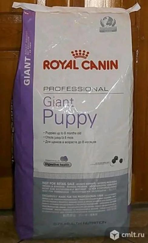 Роял Канин Сухой корм для собак Royal Canin Professional в ассорт - Фото 3