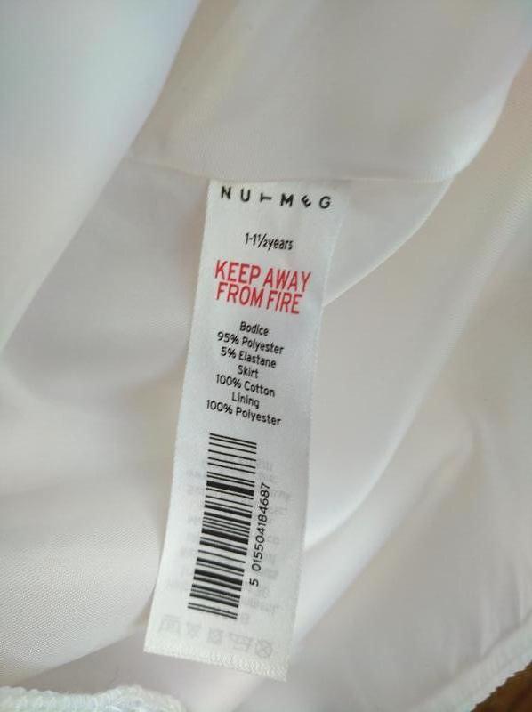 Платье nutmeg на 1,5 года - Фото 4