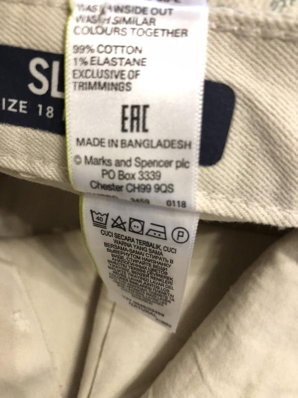 Бежевые джинсы slim marks&spencer, новые! - Фото 3