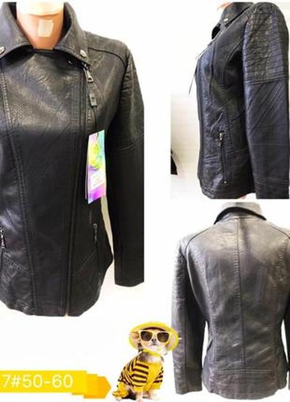 Куртка из кожзама косуха