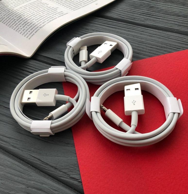 Кабель USB Lightning 1:1 копия