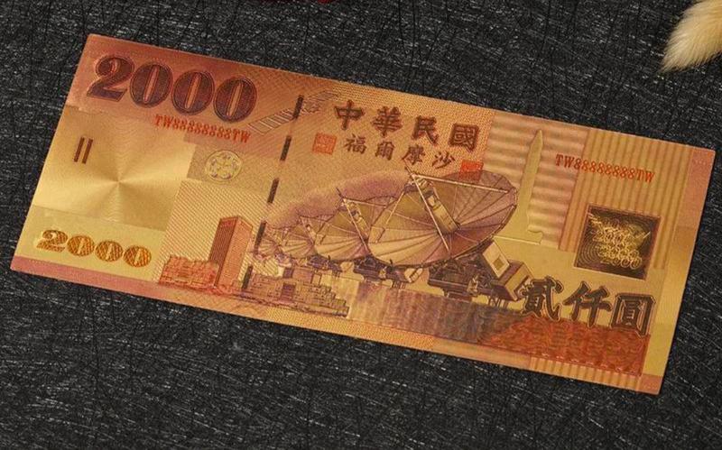 Сувенирная банкнота 2000 юаней