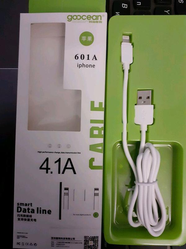 Usb кабель lightning 4.1A