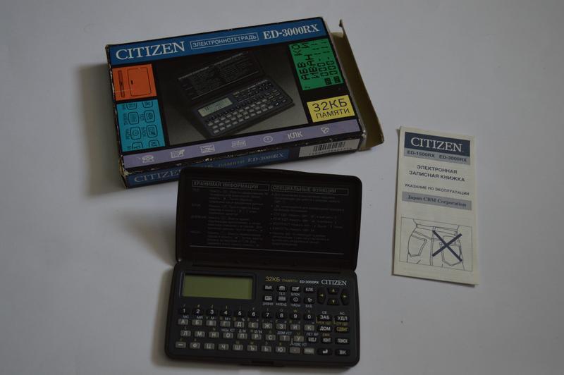 Электронная книжка CITIZEN ED-3000 RX