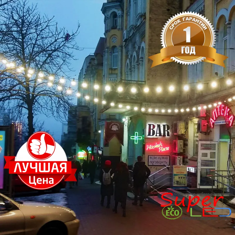 Гирлянда Из Лампочек Белт-Лайт (Belt Light E27) Уличная
