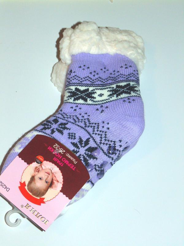 Носочки на овчине с тормозами детские р.26-32