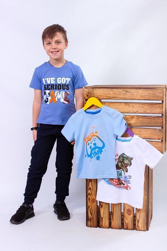 Набор 3 шт футболок для мальчиков размер 98