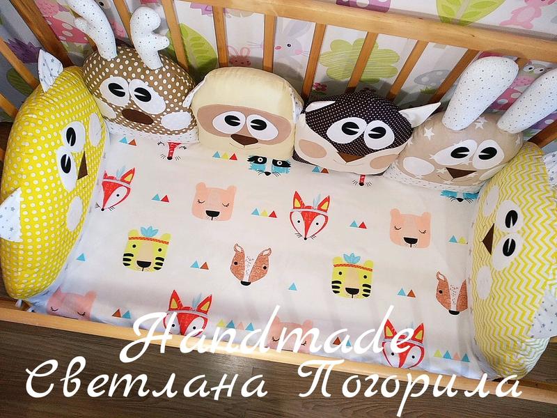 В НАЛИЧИИ комплект в кроватку.бортики+ простынка.детское постельн