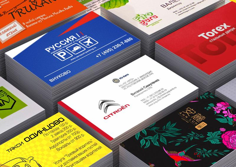 Дизайн и печать полиграфии / визитки от 80грн/1000шт