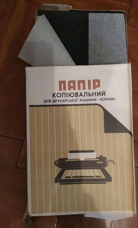 Копировальная бумага