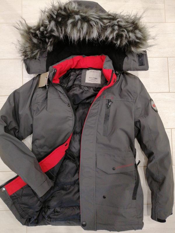 9248 куртки евро-зима