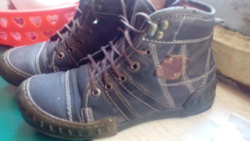 Кожанные кросы